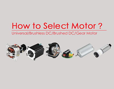 How to select the type of a motor for your product.jpg