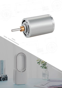 Low Noise Bladeless Fan Brushless DC Motor