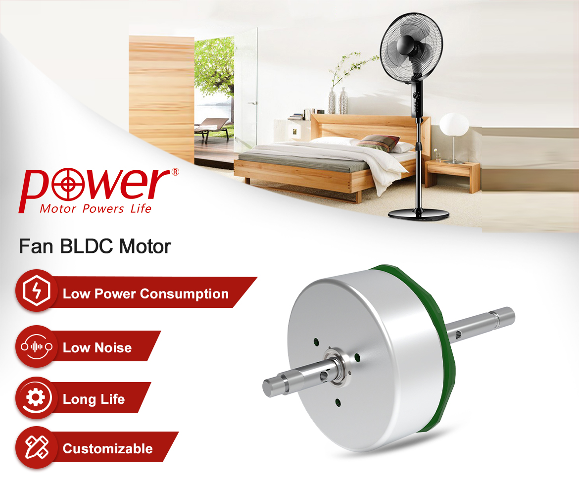 low power consumption, compact size, outer rotor, simple construction, easy to assemble